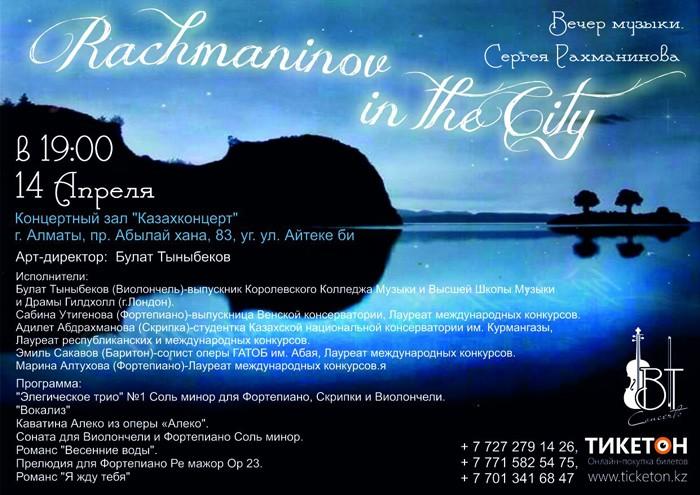 Rachmaninov in the City