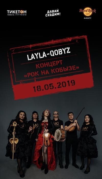 rock-na-kobyze