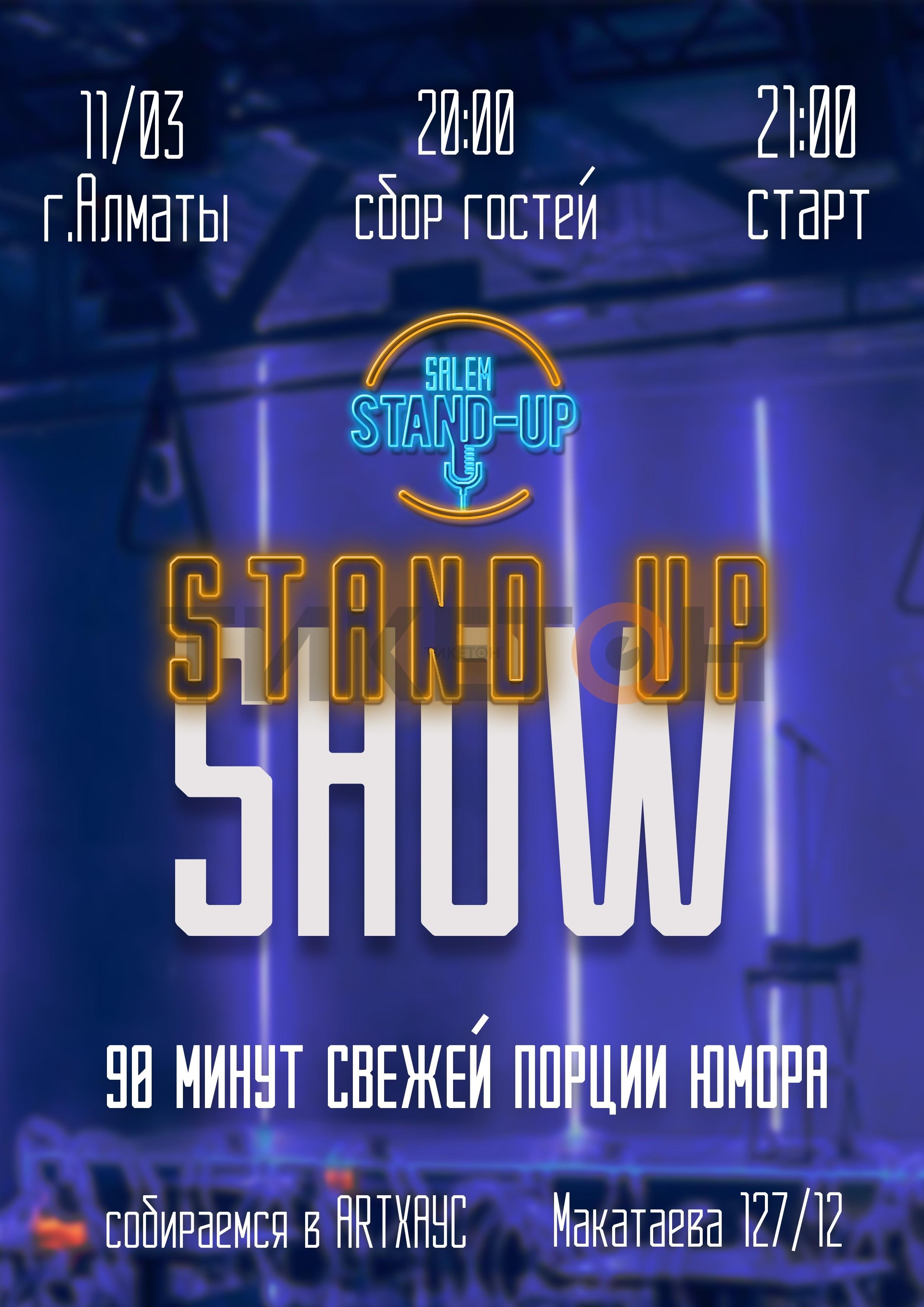https://ticketon.kz/files/media/salem-stand-up-novyy-sezon-1103.jpg
