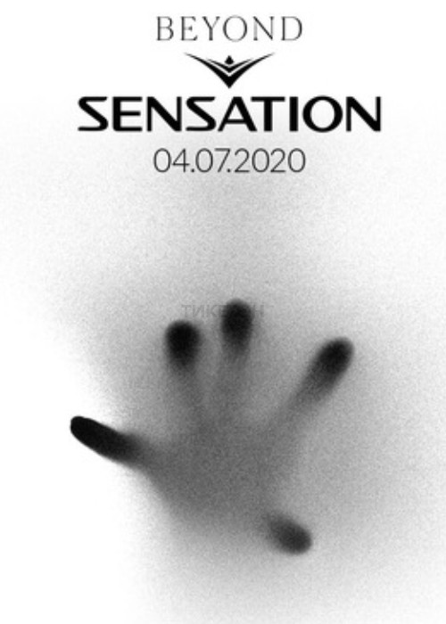 https://ticketon.kz/files/media/sensation-20209.jpg