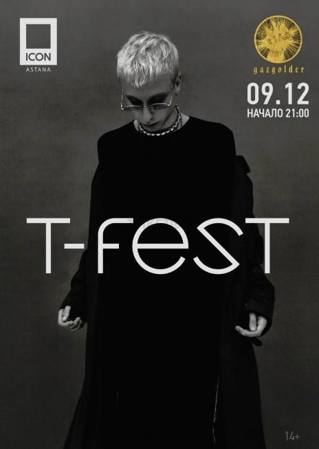 T-Fest в Астане