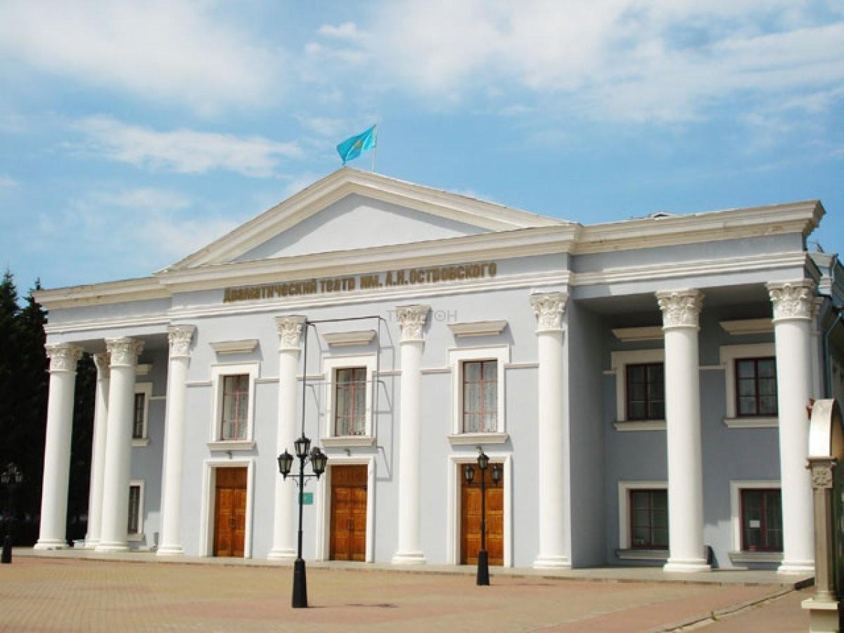 Театр драмы им. Островского