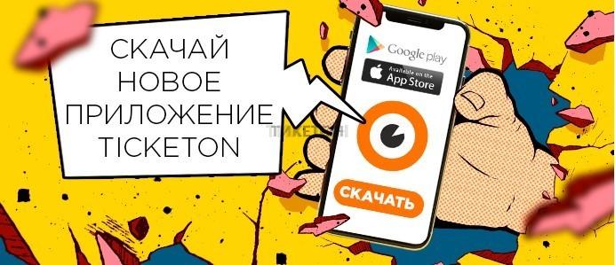 mobilnoe-prilozhenie.jpg2