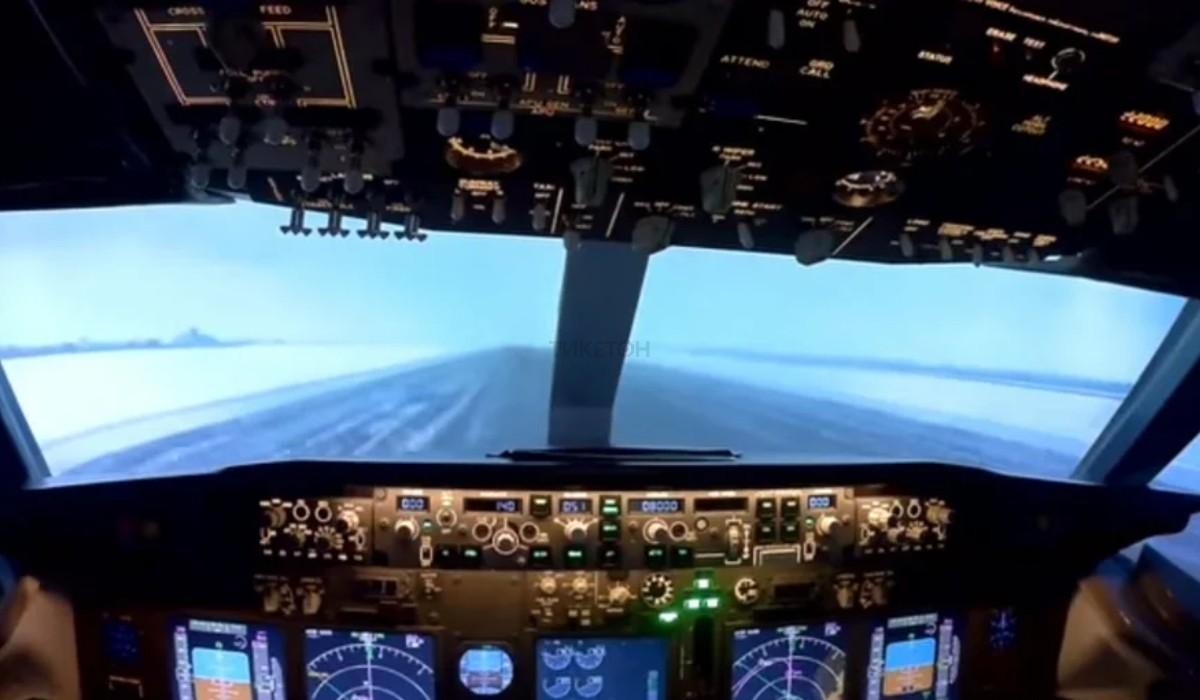 V-FLIGHT