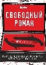 4 каньона