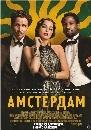 Я Гамлет