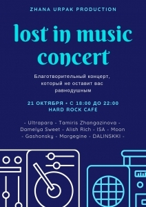 Lost in music concert