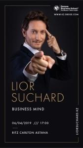 Lior Suchard - Business Mind