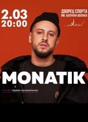 MONATIK в Алматы