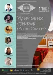 Musical Holidays at Astana Opera - 2