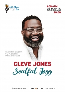 Cleve Jones - «Soulful Jazz»