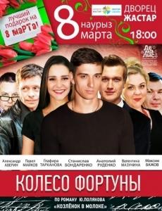 Билеты в театр на 31 января 2017 спектакль кыся в спб билеты