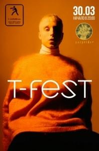 T-Fest в Караганде