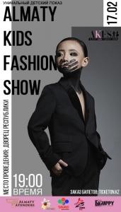 Almaty kids fashion show