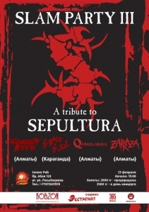 Slam Party III: «SEPULTURA» tribute