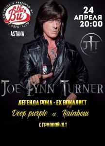Joe Lynn Turner в Нур-Султане (Астана)