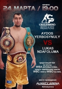 Вечер профессионального бокса в Алматы