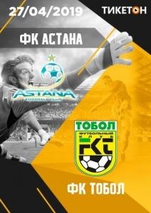 ФК Астана - ФК Тобол