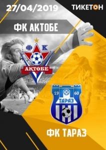 ФК «Актобе» - ФК «Тараз»