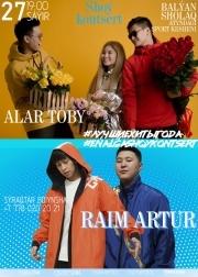 Концерт группы «ALAR» и дуэт Raim&Artur