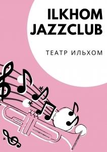 IlkhomJazzClub