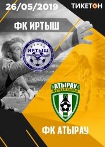 ФК Ertis - ФК Атырау