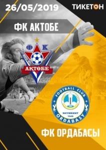 ФК «Актобе» - ФК «Ордабасы»