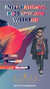 International Kids Fashion Weekend