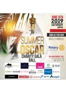 Благотворительный бал Summer Charity Gala Ball