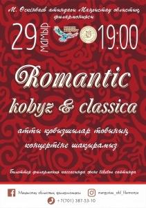 Romantic kobyz & classica