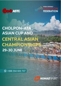 Кубок Азии и Чемпионат Центральной Азии по Триатлону
