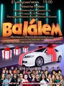 Республиканское музыкальное событие Balalem