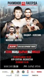 #ДругойТы в KAZ MMA
