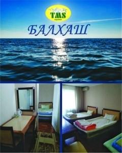 Озеро Балхаш с Tour Media