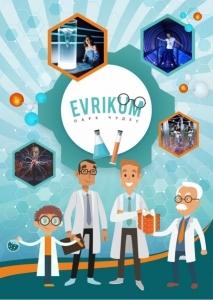 Развлекательный парк «Evrikum» в Алматы