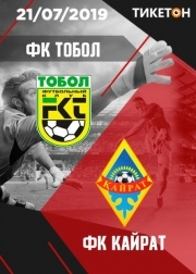 ФК «Тобол» - ФК «Кайрат»