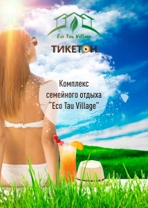 Eco Tau Village