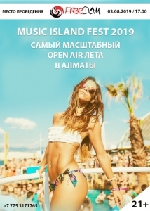 Music Island Fest 2019
