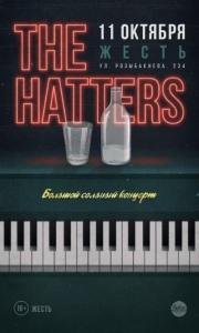 The Hatters в Алматы