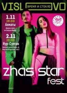 Время и Стекло в Алматы