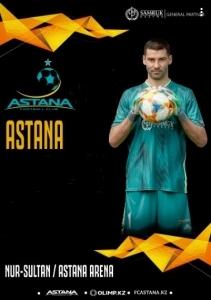 ФК «Астана» - ФК «Манчестер Юнайтед»