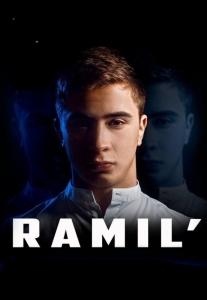 Ramil' в Караганде