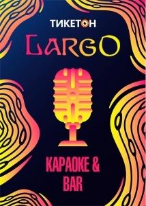 Караоке Largo