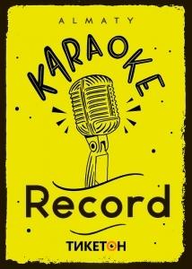 Караоке клуб «Record»