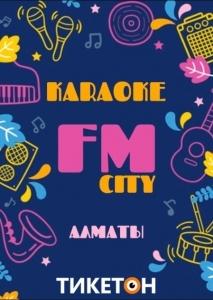 Караоке «FM City»