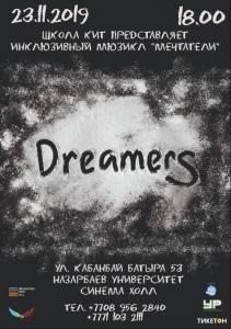 Третий мюзикл «Мечтатели» первого в Нур-Султане инклюзивного театра