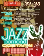 Jazz bomond Qostanai fest