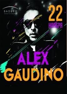 Alex Gaudino в Нур-Султане