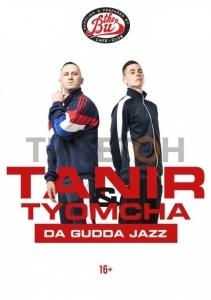 Tanir & Tyomcha в Нур-Султане