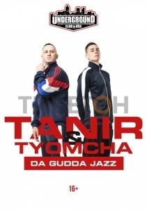 Tanir & Tyomcha в Алматы